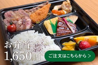お弁当 1000円